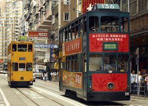 Tramlines, Hong Kong